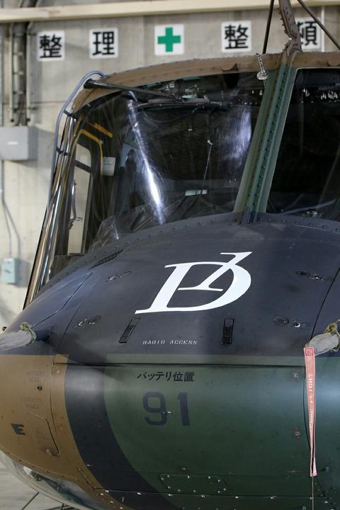 UH-1 立川防災航空祭 陸上自衛隊 立川駐屯地