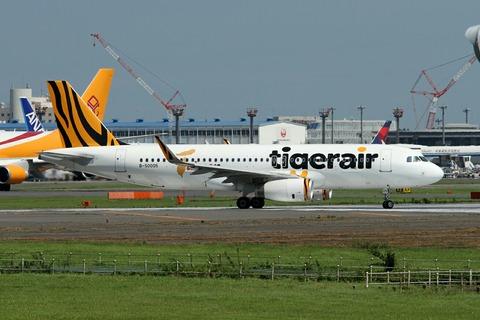 B-50005 A320-200 TTW RJAA