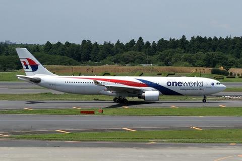 9M-MTE A330-300 one world