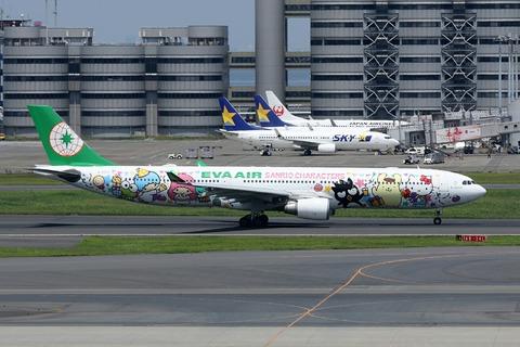 B-16333 A330-300 EVA Sanrio Characters Celebration Flight RJTT