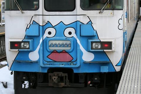 富士急行 ありがとう フジサン特急 号泣号 2000系 富士山駅