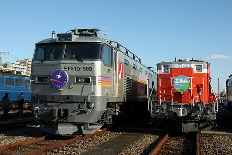 DD51 895 EF510-509 ふれあい鉄道フェスティバル