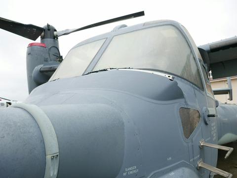 CV-22 Osprey 地上展示 アメリカ空軍 横田基地日米友好祭