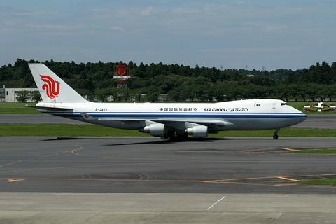B-2475 B747-400F CCA RJAA