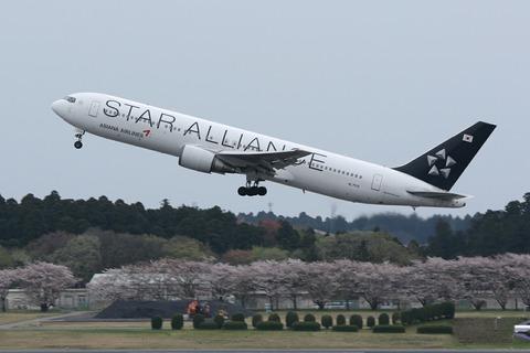 HL7516 B767-300 AAR STAR ALLIANCE RJAA