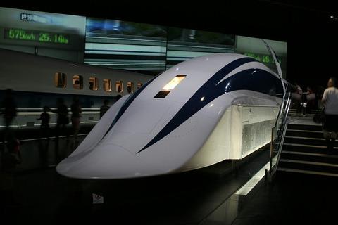 超電導リニア MLX01-1 リニア・鉄道館