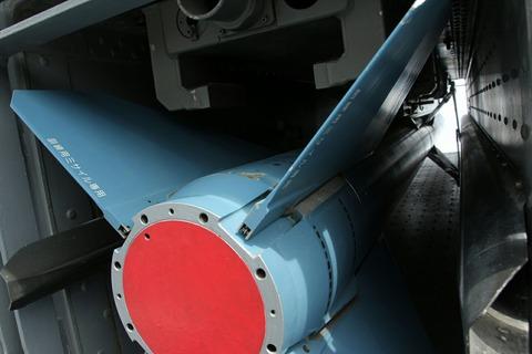 DD-153 護衛艦ゆうぎり 第67回 東京みなと祭 一般公開