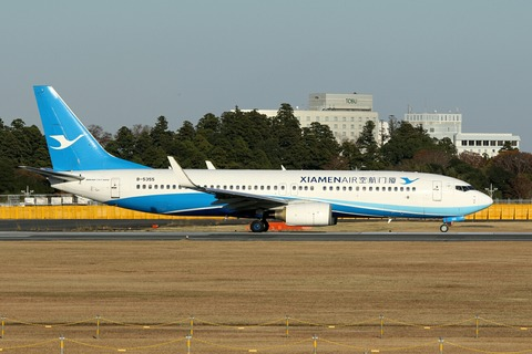 B-5355 B737-800 CXA RJAA