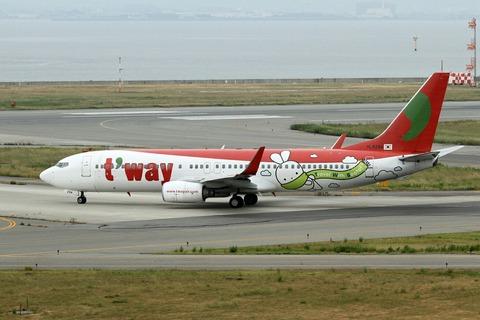 HL8294 B737-800 TWB Travel With Booto! RJBB
