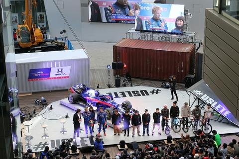 Red Bull Toro Rosso Honda DAY in TOKYO 六本木ヒルズアリーナ