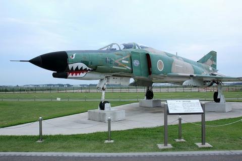 茨城空港 ファントム RF-4EJ