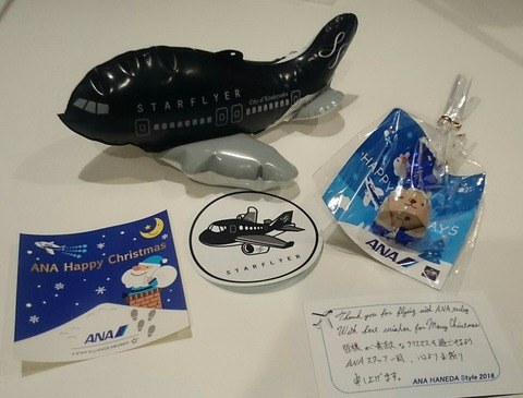お土産 羽田空港 クリスマスイベント