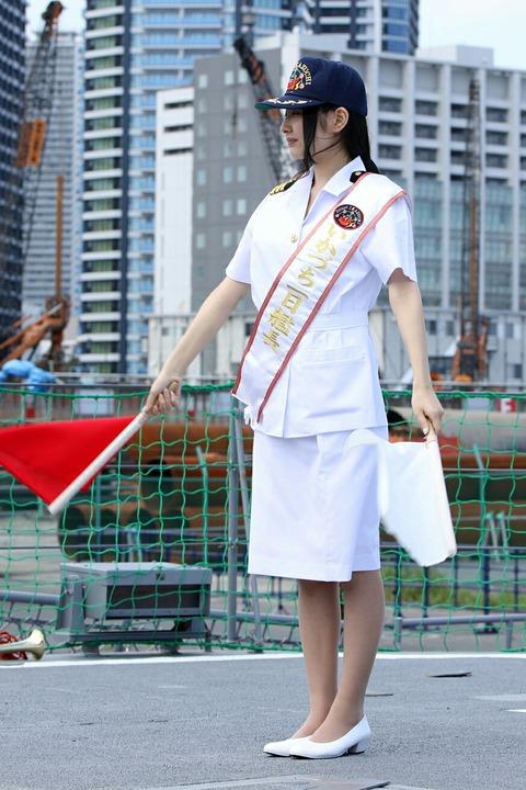 手旗信号 山口立花子 護衛艦 いかづち 一般公開 第69回 東京みなと祭