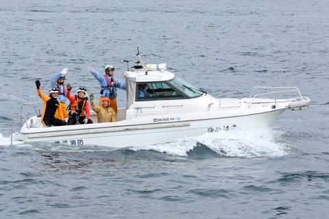 横浜消防出初式 横浜市消防局 救助艇 ゆめはま