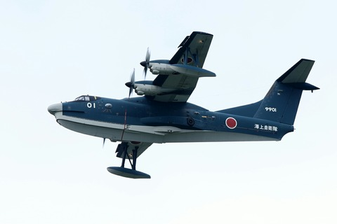 US-2 自衛隊記念日観閲式 観閲飛行 彩湖・道満グリーンパーク
