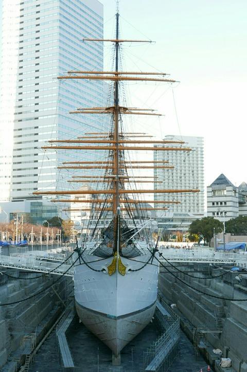 帆船日本丸 大規模修繕 第1号ドック