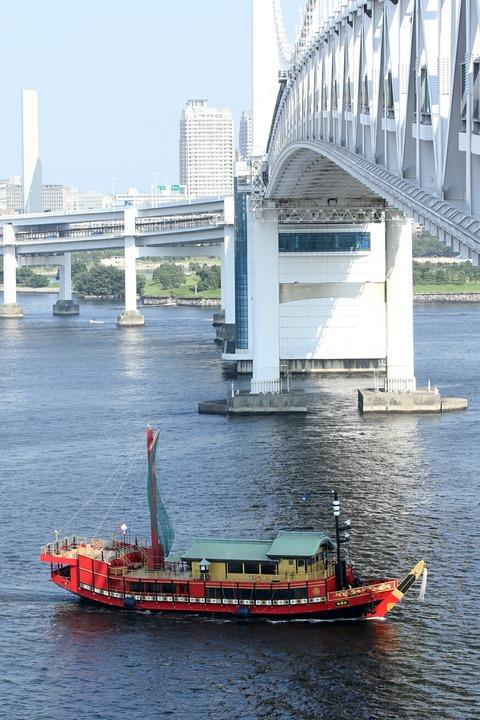 東京都観光汽船 御座船 安宅丸 レインボーブリッジ