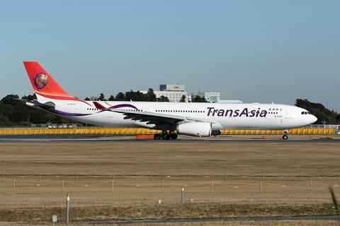 B-22105 A330-300 TNA RJAA