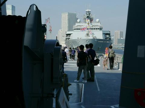 MST-463 掃海母艦うらが 一般公開 晴海埠頭