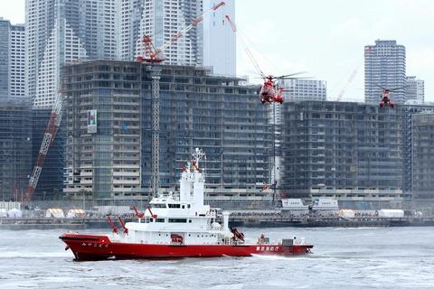 第71回 東京みなと祭 水の消防ページェント 水難救助訓練展示