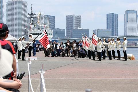 第69回 東京みなと祭 水の消防ページェント 閉会式