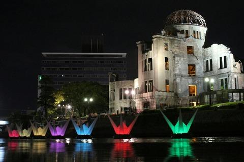 原爆ドーム 元安川 折りづる 広島フラワーフェスティバル