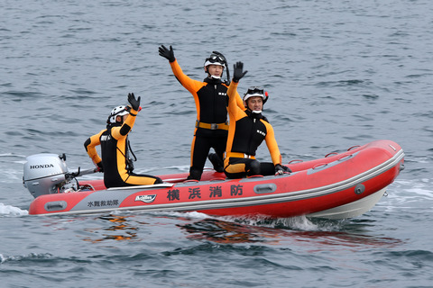 横浜消防出初式 横浜市消防局 水難救助隊