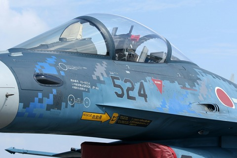43-8524 F-2A 60th Anniversary RJTY 横田基地日米友好祭