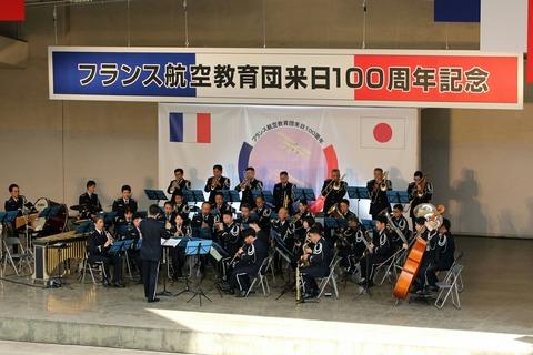 航空自衛隊 音楽隊 フランス航空教育団来日100周年記念イベント