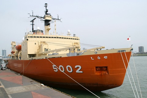 AGB-5002 砕氷艦しらせ 東京港 晴海埠頭 2008.4.12