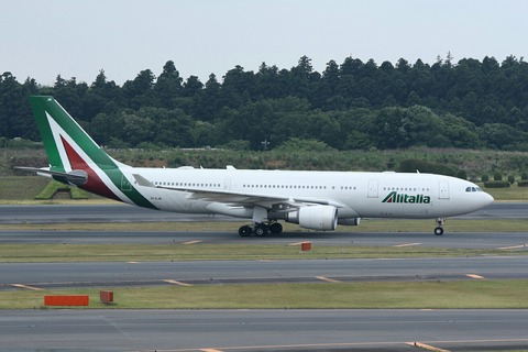 EI-EJM A330-200 AZA NEW COLOR RJAA