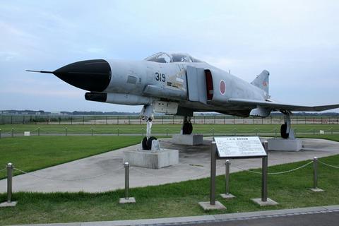 茨城空港 ファントム F-4EJ
