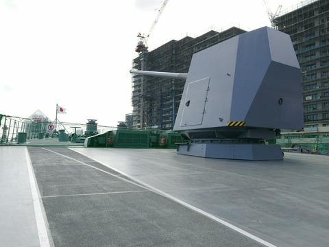 62口径5インチ砲 DD-116 護衛艦 てるづき 第71回 東京みなと祭