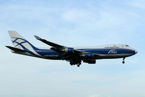 VQ-BIA B747-400F ABW RJAA