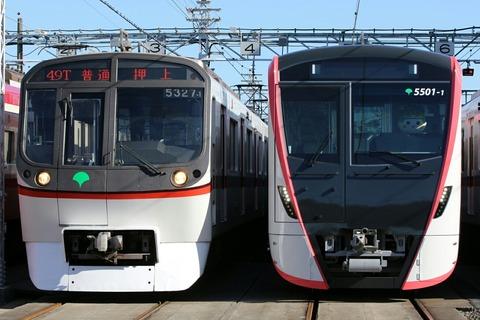 東京都交通局 5300形 5500形 車両撮影会 都営フェスタ2017in浅草線