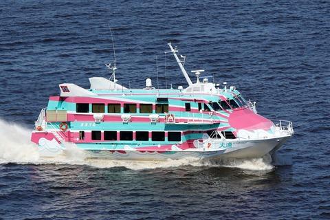 東海汽船 セブンアイランド 大漁 レインボーブリッジ