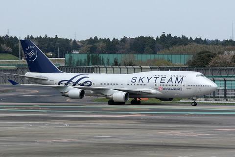 B-18211 B747-400 CAL SKY TEAM RJAA