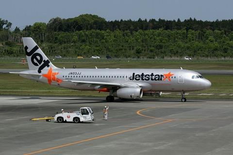 JA03JJ A320-200 JJP RJFT