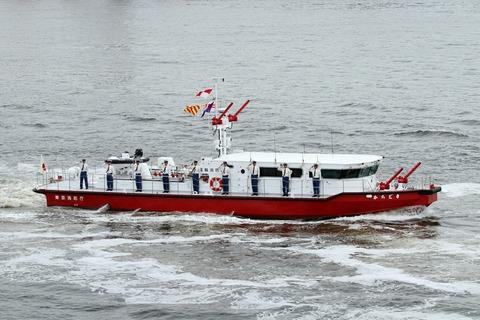 高輪消防署 化学消防艇「かちどき」東京みなと祭