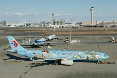 B-5976 A330-300 CES Toy Story 上海迪士尼乐园 RJTT