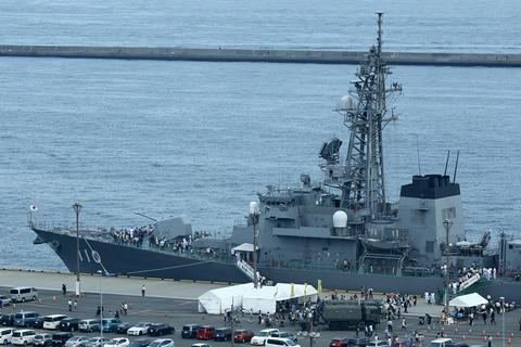 DD-110 護衛艦たかなみ 一般公開 第44回川崎みなと祭り 川崎マリエン