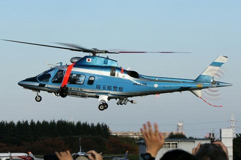 JA323N A109E 埼玉県警察 帰投 入間航空祭2017 航空自衛隊 入間基地