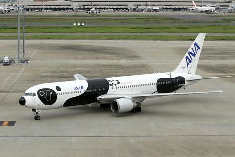 JA606A B767-300 ANA FLY!PANDA RJTT