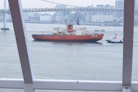 元南極観測船 気象観測船 SHIRASE 5002 東京港 晴海埠頭 入港