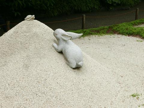 本堂後庭園 兎と亀 鎌倉 明月院