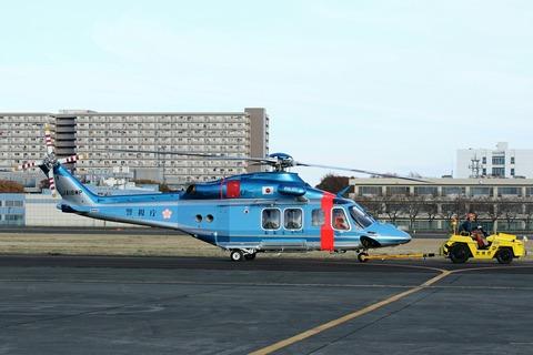 JA16MP AW139 おおとり 警視庁 陸上自衛隊 立川防災航空祭
