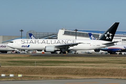 JA614A B767-300 ANA STAR ALLIANCE RJAA