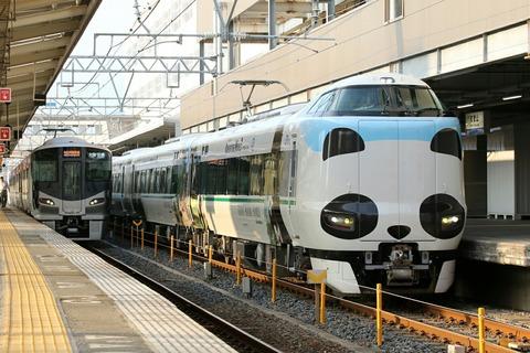 JR西日本 287系電車 特急くろしお4号 パンダくろしお 和歌山駅