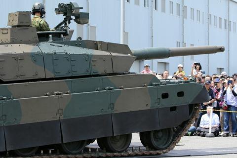 10式戦車 霞ヶ浦駐屯地 開設66周年記念行事