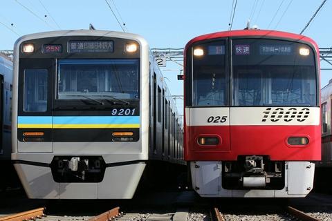 千葉NT 9200形 京急 1000形 車両撮影会 都営フェスタ2017in浅草線